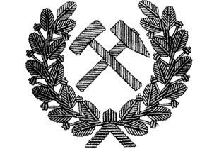 barburka_symbol